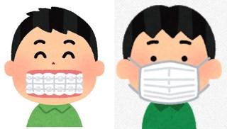 マスクとマルチ.jpg