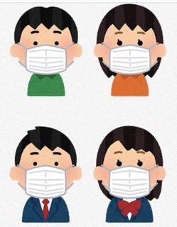 マスクイラスト.jpg