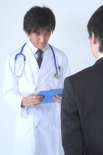 医者.jpg