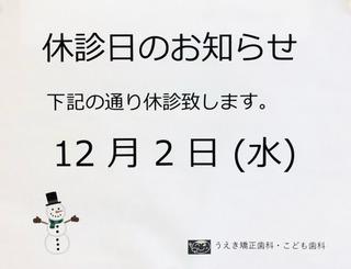 image0_jpeg.jpg