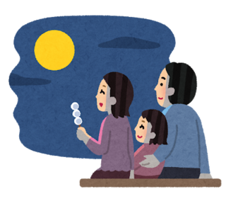 otsukimi_family.png